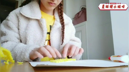 【狐狸小姐的VLOG】平淡而充实的一天,学习做作业,吃水果喝奶茶,快乐的一天过去了