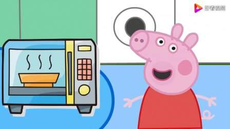 小猪佩奇和猪妈妈在家做美食,结果面包怎么烤糊了?