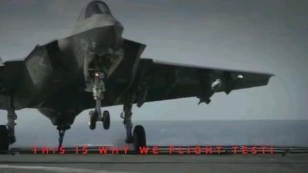美军F-35C舰载机展示着舰尾钩会发生钩不到阻拦索的问题