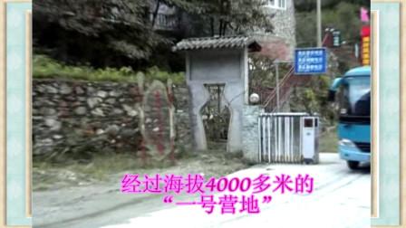 川西南自驾游(15)乘坐景区观光车 爬行在贡嘎山群峰之间