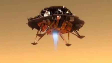 """新闻30分 2020 """"天问一号""""火星探测器近期将择机发射 火星车将勘察着陆区 设计寿命3个月火星月"""
