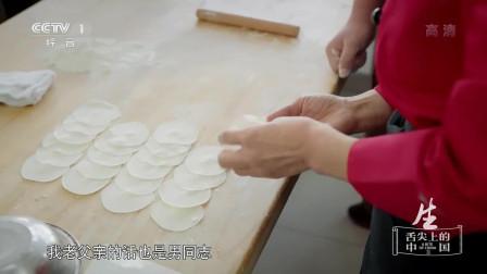 舌尖上的中国:看似简单的饺子,却有严格的份量控制