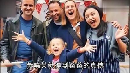 香港:十六亿身家依然自食其力!黄翠如妹妹伦敦街边卖鸡蛋仔