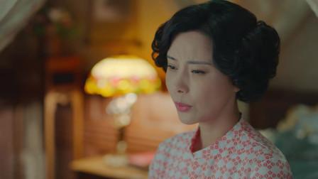 小娘惹:黄金城一听小姨子的名字,这反应有点大,期待后面剧情!