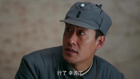 杨志华发现鬼子机场位置去找杜清明,怎料杜清明比他知道还清楚!