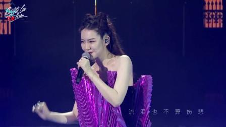 原来戚薇还会唱歌呢,嗓音好听到爆!被表演耽误的歌手!