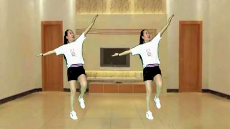 蓝莓思洁广场舞 健身弹跳32步《爱上一朵花》步伐动感时尚 活力无限