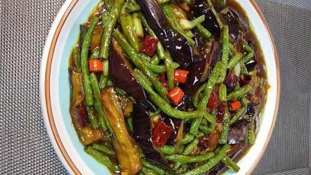 茄子最下饭的做法,不用炸不用蒸,家常做法3分钟学会,超好吃