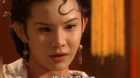 水浒后传:皇上对息红泪真好,亲自给她戴上首饰