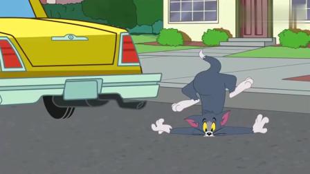 猫和老鼠:侄子说自己不脏,没想放进茶水里,茶水就变成咖啡了!