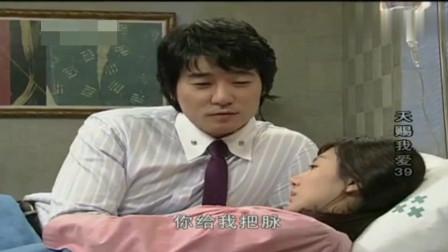 天赐我爱:王慕带子京看孩子,试图唤醒子京,子京落泪