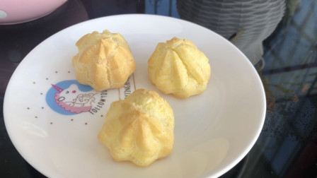 奶油泡芙制作方法(上)