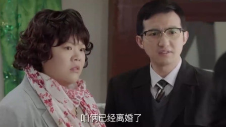 姥姥的饺子馆:魏小军与前夫再相见,霸气向马文然放狠话,搞笑