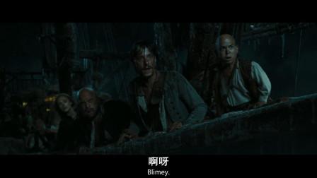 加勒比海盗:杰克的分身术,一人顶一船人,结果却因为花生死亡