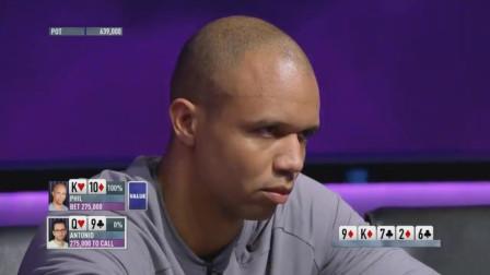 德州扑克:决赛桌ivey精彩的大神级操作,不幸的魔术师