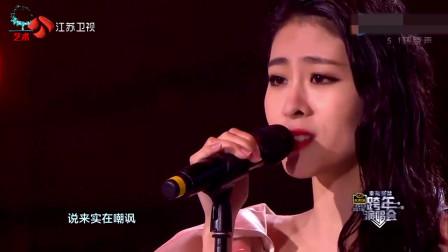 唱游天下,张碧晨一首《红玫瑰》优雅演绎,气质迷人!太美了!