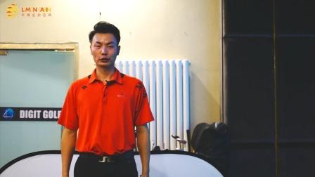 高尔夫挥杆教学:由内向内的挥杆平面练习方式