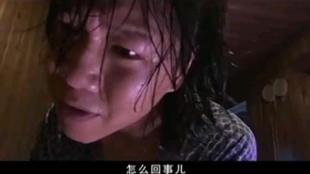 《征服》里最狠的片段,没刘华强什么事!