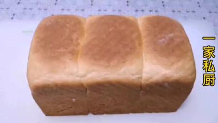做了几十年的土司面包,柔软拉丝,一层一层撕着吃,秘方告诉你