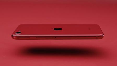 苹果或在2021年发布新款iPhone SE,配置更前价格更便宜