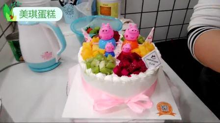 小猪佩奇水果蛋糕,三种水果搭配的好漂亮啊,小朋友一定很喜欢!