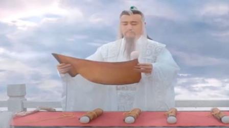 姜子牙封了365位正神,为何唯独漏掉了自己?少有人知!