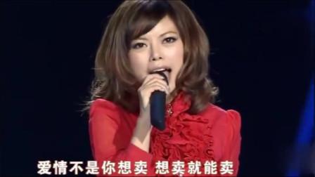 慕容晓晓爱情买卖现场版终于找到了,当年红遍大江南北的一首歌