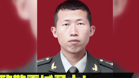 """28岁边防军人为抢救""""侦观测器材""""跌落悬崖,致敬雪域勇士!"""