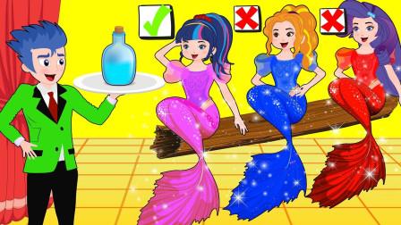 紫悦和阿坤捡到了钱包,物归原主,真棒 小马国女孩游戏