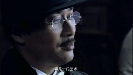 传奇之王:黛柔突然找楚先生学习,吃的东西,也能害人吗