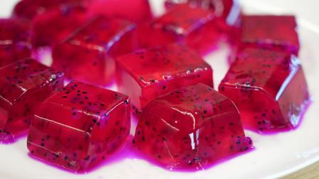 夏天爱吃果冻,试试火龙果果冻做法,无色素好看又好吃