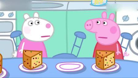 小猪佩奇:佩奇在吃水果蛋糕,乔治跑了过来,还拿起恐龙学龙叫