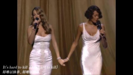 英文经典《When You Believe》惠特尼·休斯顿、玛丽亚·凯莉《埃及王子》主题曲 71届奥斯卡颁奖现场 中英 高清