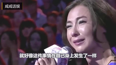 看到母子分离的场景,张柏芝心如刀绞声泪俱下,仿佛看到当年的自己