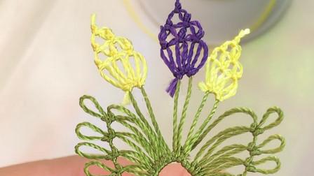 「手工刺绣教程」缀绣黄紫双色丁香花,高级定制,动手就会