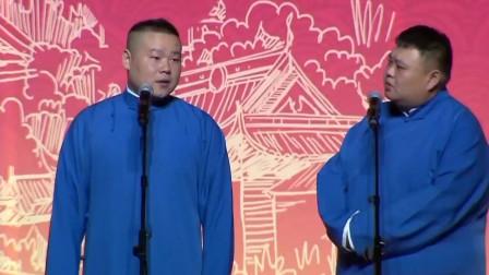 岳云鹏说孙越为什么这么胖,小时候有四个奶妈能不胖吗