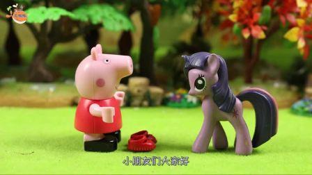 小马宝莉紫悦送小猪佩奇魔法红鞋,贝利亚奥特曼追不上奔跑的佩奇