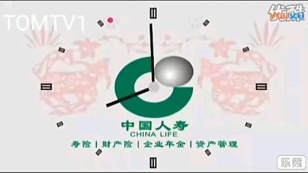 汤姆猫电视台中国人寿为您报时早间8:00