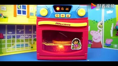 朵拉的厨房披萨烤面包机玩具 小猪佩奇 早教益智玩具