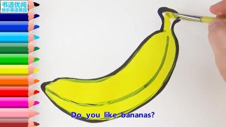 小猪佩奇的弟弟乔治把香蕉放头上啦书适优阅儿童英语