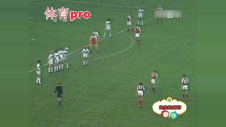 1984年欧洲杯小组赛丹麦vs比利时