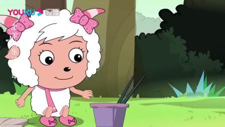 喜羊羊画好画的美羊羊被灰太狼抓走了,喜羊羊要赶去狼堡救她
