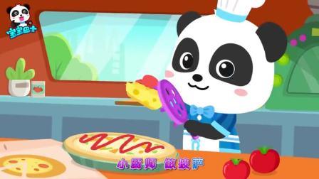 宝宝巴士:披萨网红店比拼半天最后却输给了冰激凌