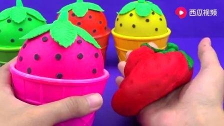 益智早教:玩玩草莓冰淇淋 学习颜色