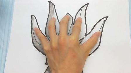 仅用一张纸放在手掌画出黑暗奥特曼,会是啥样子?简单趣味手势画