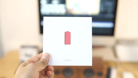 iWALK 口袋宝移动电源开箱:除了体积超级小还能解决外出充电最大的尴尬