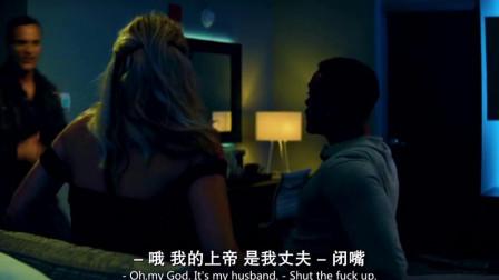 美女在酒吧和帅哥一拍即合,带回家后却被丈夫