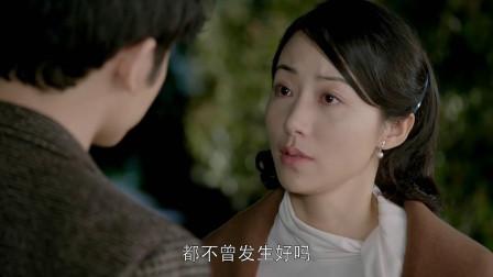 乱世丽人行:疏影为了报恩,含泪将心爱的男人让给自己的妹妹