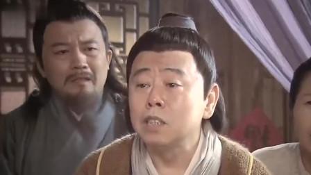 武大郎把给武松攒的娶媳妇钱 给潘金莲赎了身 结果自己倒找了个漂亮媳妇!