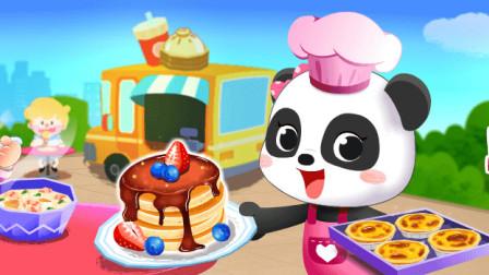 宝宝早餐车 制作美味早餐 油条果汁和鸡肉卷